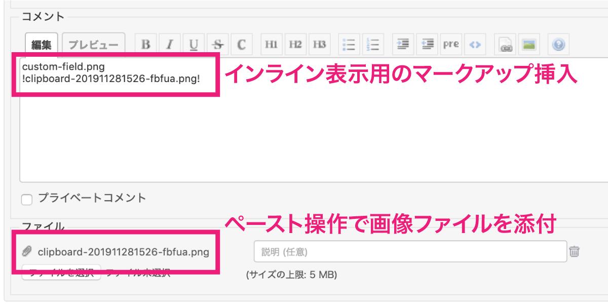 pdf から 画像 抽出 mac